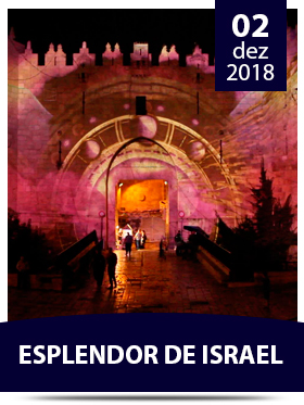 EXPLENDO_ISRAEL_02-12-2018
