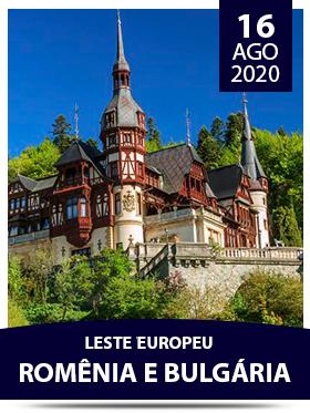 ROMENIA-E-BULGARIA_16-08-2020_ic